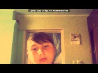 �Webcam Toy� ��� ������ ���� ������ - ������, ��� ������� ������. Picrolla