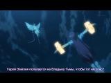 Повелитель Тьмы на подработке! эпизод #12 русские субтитры HQ