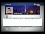 «Сегодня. Итоги» с Александром Яковенко. НТВ (09.06.2014)