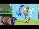 Мой маленький пони: Дружба - это чудо 4 сезон 25 серия (русская озвучка) Трина Дубовицкая